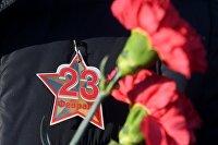 Празднование Дня защитника Отечества в регионах России