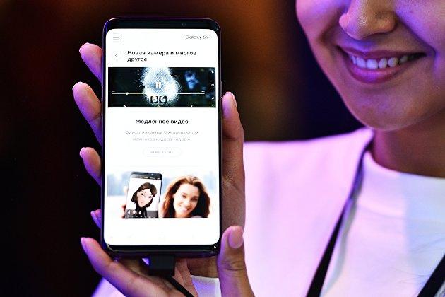 Презентация новых смартфонов Samsung Galaxy S9 и S9+