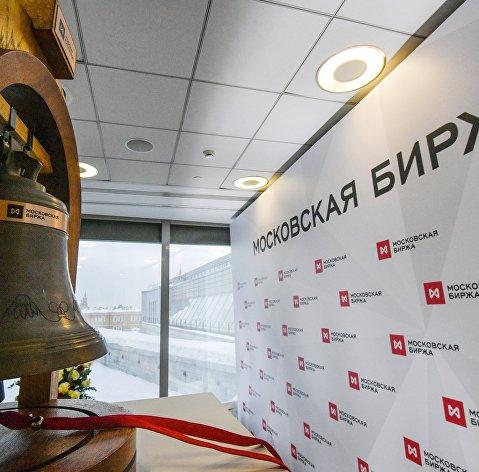 Рынок акций РФ отскочил вверх после ощутимого падения накануне