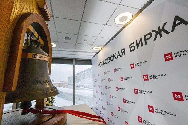 829789918 - Рынок акций РФ вырос по основным индексам на смешанном внешнем фоне