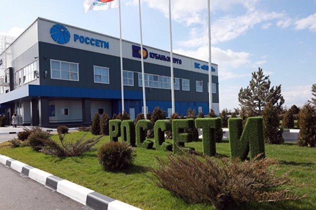 Минфин отказался выделить 16 миллиардов рублей на долги за электроэнергию на Северном Кавказе