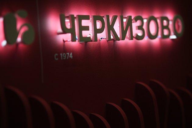 """Чистая прибыль """"Черкизово"""" по МСФО в I полугодии выросла в 1,6 раза"""