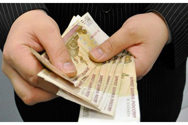 Россиянам с низкой зарплатой предложили доплачивать