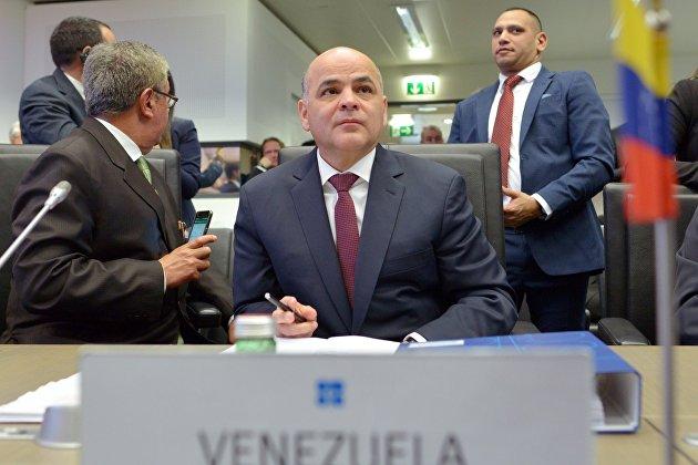 Министр нефти Венесуэлы отложил визит в Россию, намеченный на эту неделю