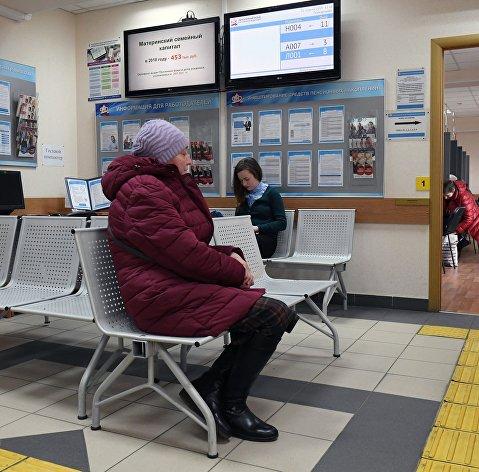 Минфин РФ направил на выплату пенсий конфискованные по коррупционным делам деньги