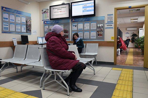 829867593 - Минтруд поручил проработать варианты выплаты накопительной части пенсии