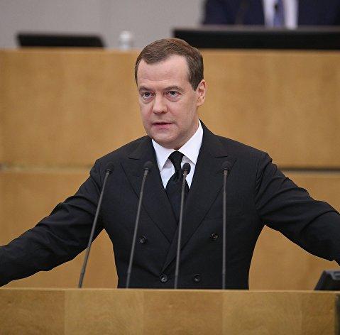 Медведев о форексе пройти онлайн психологический тест при приеме на работу