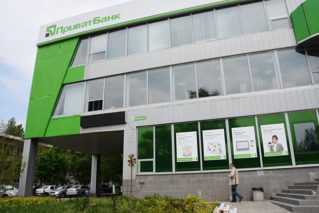 Приватбанк приостановил работу в Донецкой и Луганской областях