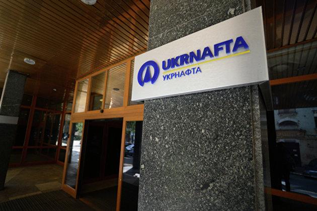 """""""Приват"""" Коломойского станет гегемоном на рынке нефти и нефтепродуктов Украины"""