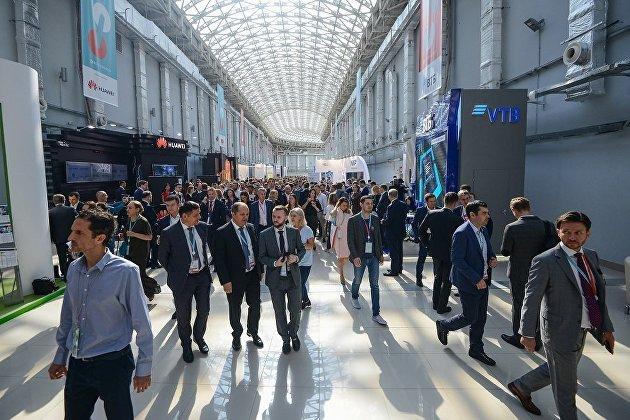 Банк России перенес форум Finopolis на осень 2021 года