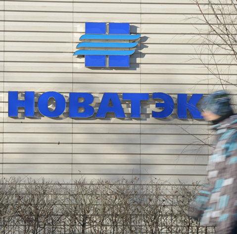 """829934726 - Акции """"Новатэка"""" обновили исторический максимум, отыгрывая корпоративные новости"""