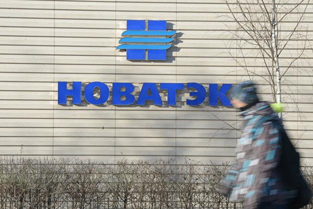 """829934730 - Акции """"Новатэка"""" обновили исторический максимум, отыгрывая корпоративные новости"""