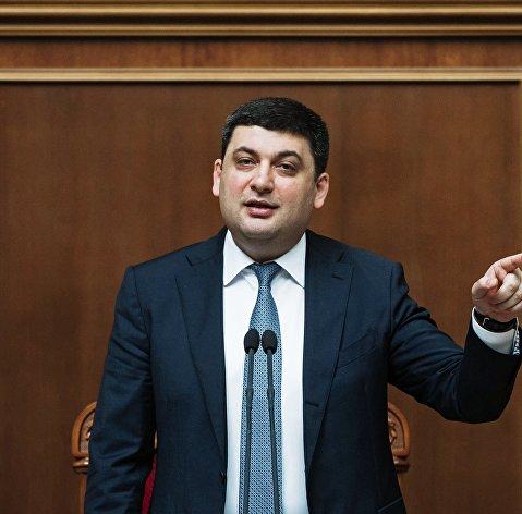 829991572 - Премьер Украины Гройсман заявил, что подаст в отставку