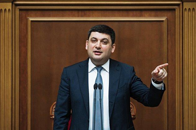 829991576 - Премьер Украины Гройсман заявил, что подаст в отставку