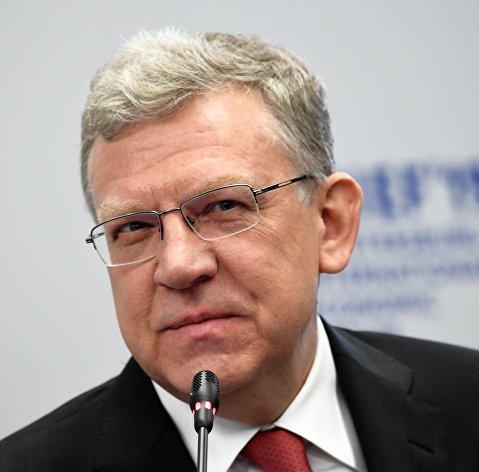 Кудрин назвал предложенную Путиным корректировку НДФЛ аккуратной