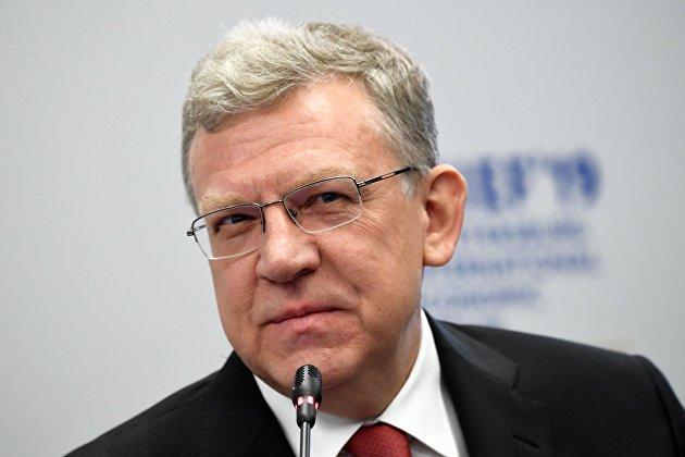 Кудрин: Исполнение расходов по нацпроектам в РФ на 17 октября составило 59%