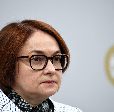 Набиуллина: Банк России может снижать ставку большими шагами, чем раньше