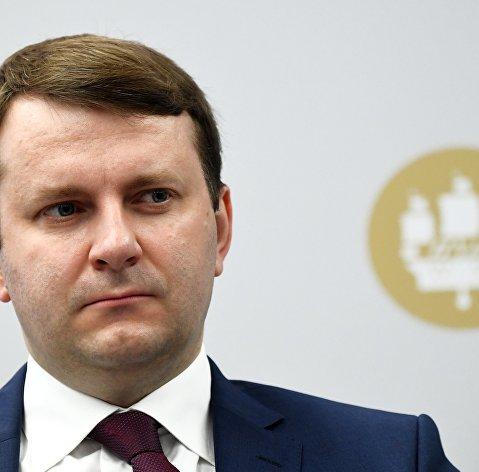 Орешкин: Внешние факторы несут риски для рубля, но МЭР прогноз пока не меняет