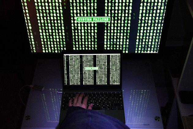 Китай призвал G20 легализовать цифровые валюты