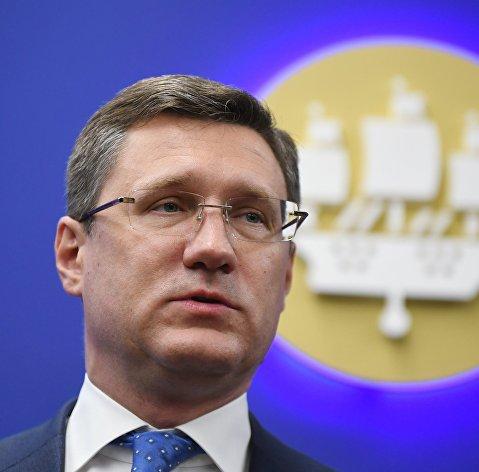 Новак: Трехсторонняя встреча по газу РФ, Украины и ЕК возможна 5 декабря