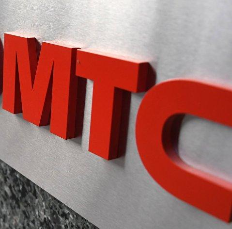 МТС не планирует листинг на новых биржах