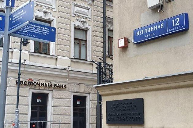 """830132233 - Кипрский суд арестовал акции банка """"Восточный"""""""