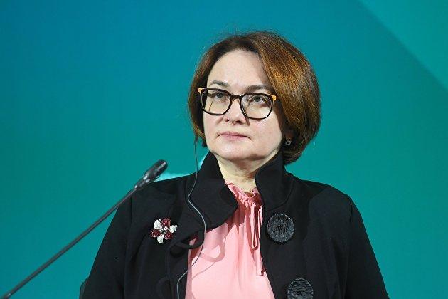 Набиуллина: Срочности в введении в РФ отрицательных ставок по депозитам в евро нет