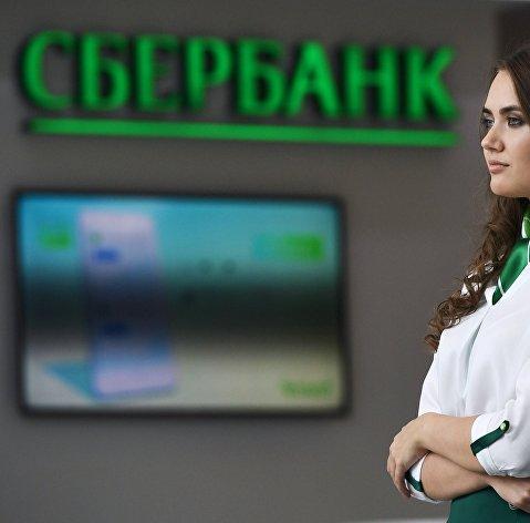 830133976 - Сбербанк упрочил свои позиции во главе рейтинга самых ценных брендов России