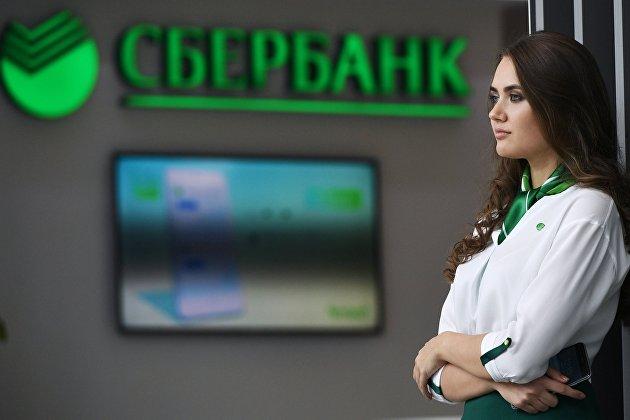 830133980 - Сбербанк упрочил свои позиции во главе рейтинга самых ценных брендов России