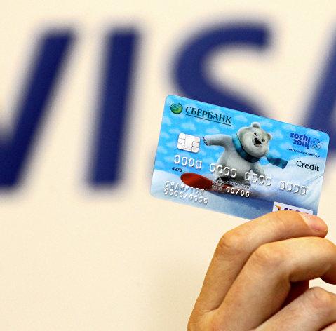 Чистая прибыль Visa в I полугодии 2019-2020 фингода выросла до $6,36 млрд