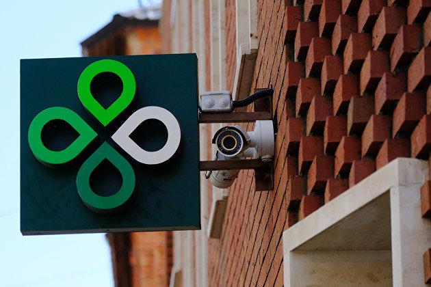 X5 Retail Group запустила цифровую платформу для поставщиков