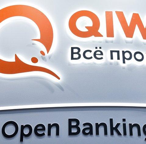 830249861 - Скорректированная чистая прибыль Qiwi по МСФО во II квартале выросла в 2,3 раза