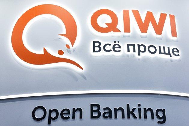 830249870 - Скорректированная чистая прибыль Qiwi по МСФО во II квартале выросла в 2,3 раза