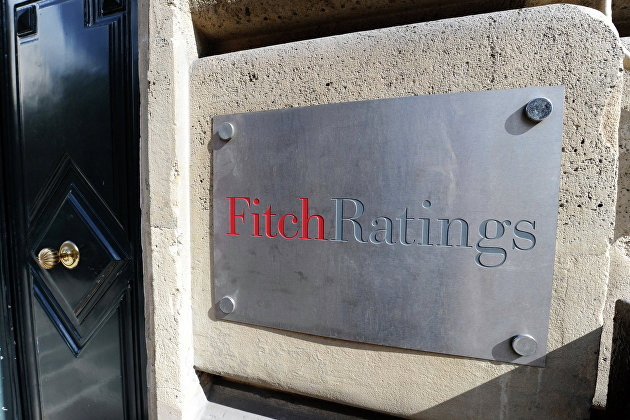 Fitch: мировые центробанки в 2020 году выкупят активы в рамках QE на $6 трлн