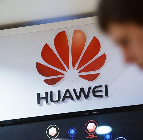 """830254505 - Huawei примет участие в тендере Минкомсвязи по закупке 360 тыс устройств с ОС """"Аврора"""""""