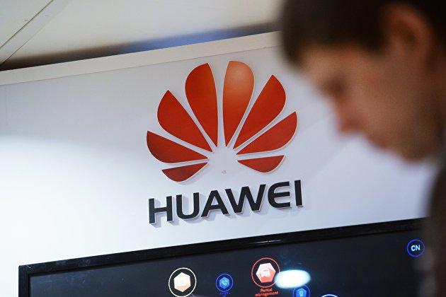 """830254514 - Huawei примет участие в тендере Минкомсвязи по закупке 360 тыс устройств с ОС """"Аврора"""""""