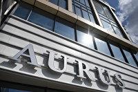 Открытие первого шоурума автомобилей Aurus