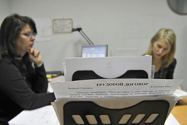 В «квалификационную яму» попадают практически 34 млн граждан России