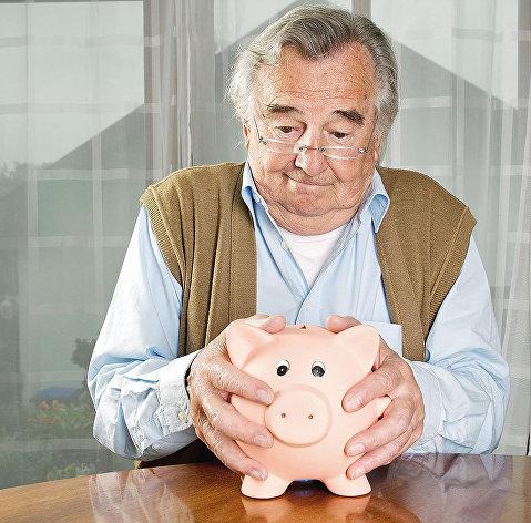 Банки спб кредиты пенсионерам