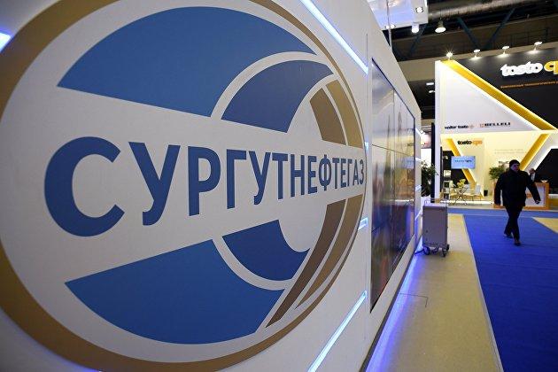 """Тайна """"Сургутнефтегаза"""": аналитики не смогли объяснить аномальный рост акций компании"""