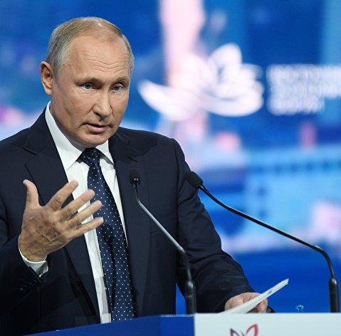 Путин согласился запустить в ДФО ипотечную программу со ставкой 2%