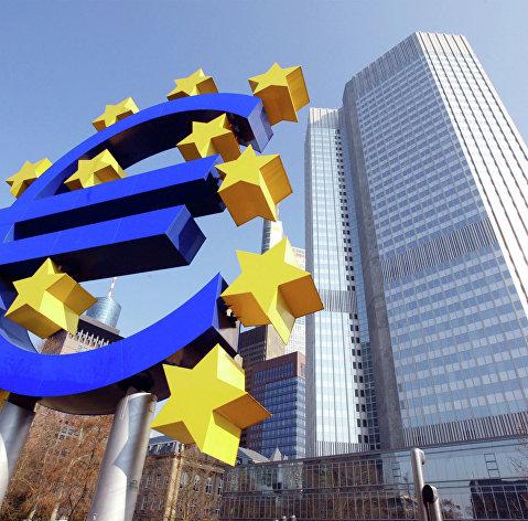 Здание ЕЦБ