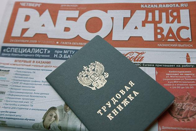 Москвичам предложили более 40 тысяч востребованных в кризис вакансий