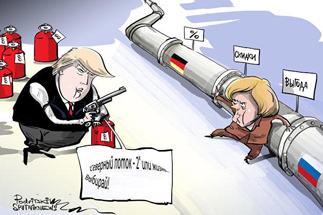 """Посол США в ФРГ пригрозил новыми санкциями против """"Северного потока 2"""""""