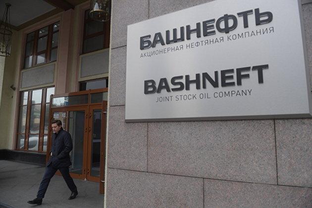 """Чистая прибыль """"Башнефти"""" по РСБУ в I квартале сократилась в 5,6 раза"""
