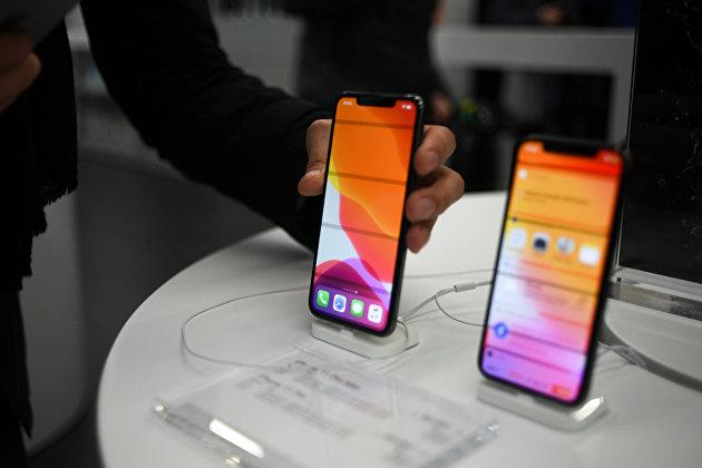 Продажа новых iPhone 11