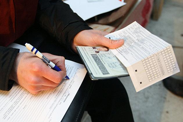 Проверка документов у работников
