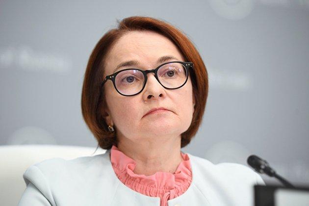 Глава Банка России оценила влияние сентябрьских соцвыплат на инфляцию