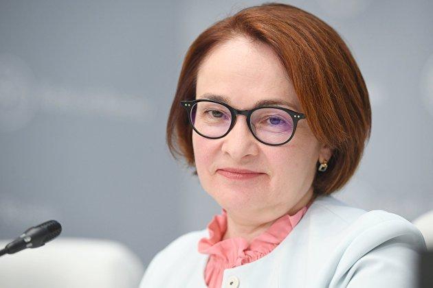 ЦБ РФ видит потенциал для смягчения денежно-кредитной политики