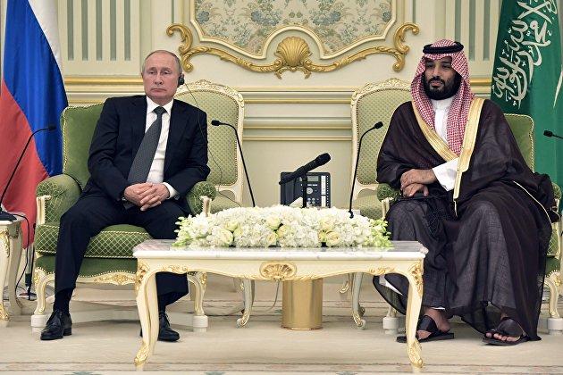 Вашингтон толкает Саудовскую Аравию в объятия Москвы